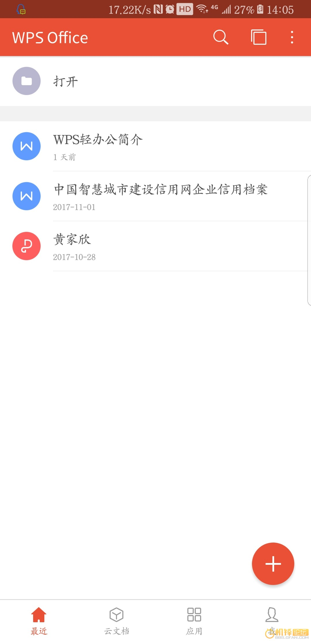 Screenshot_20180112-140528.jpg