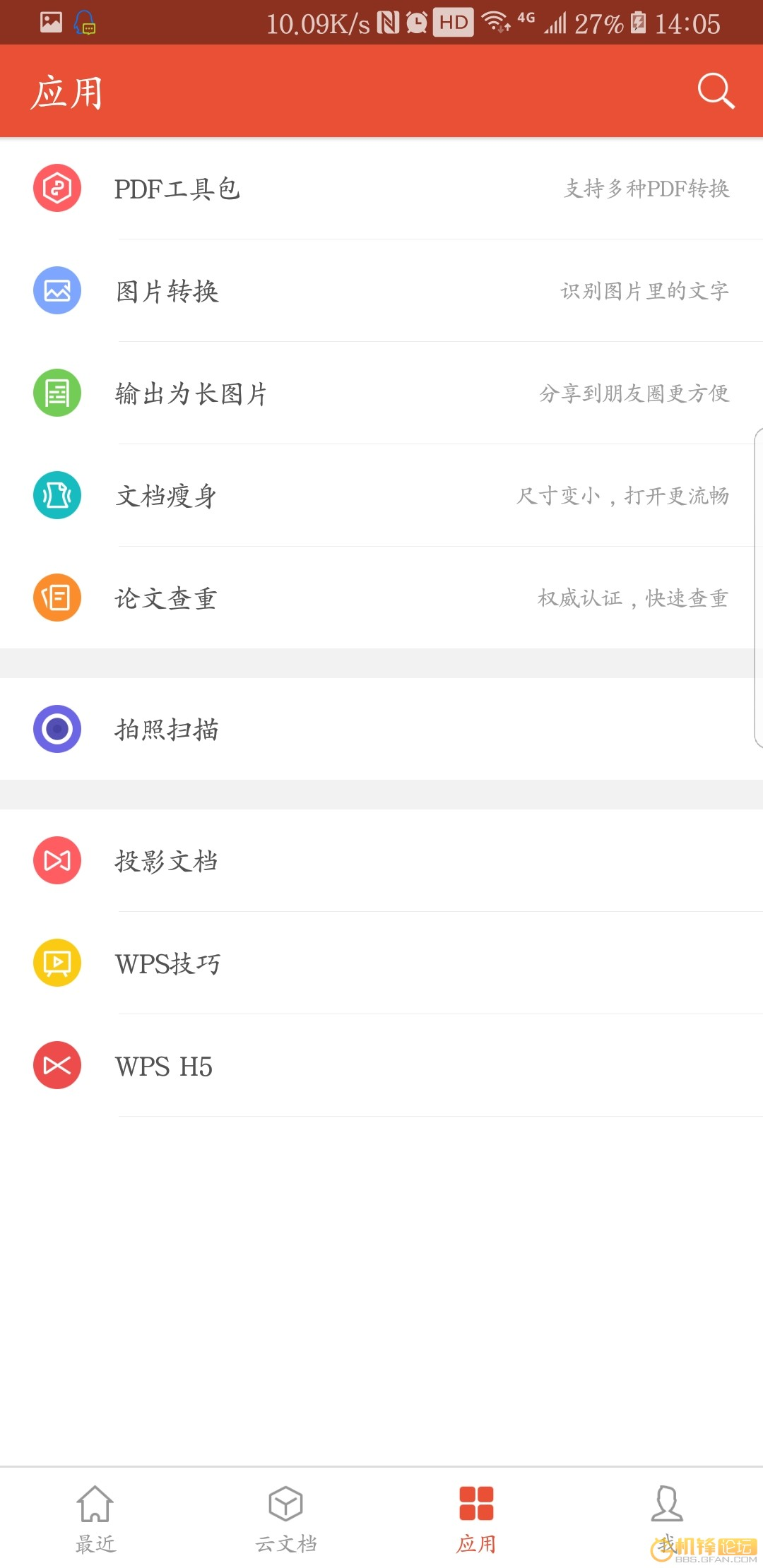 Screenshot_20180112-140533.jpg