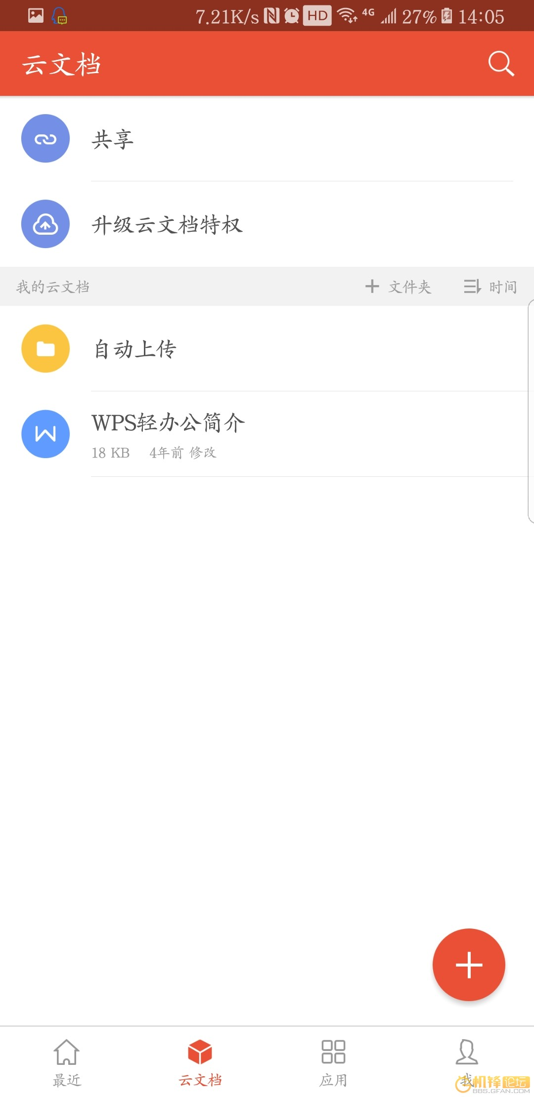 Screenshot_20180112-140538.jpg