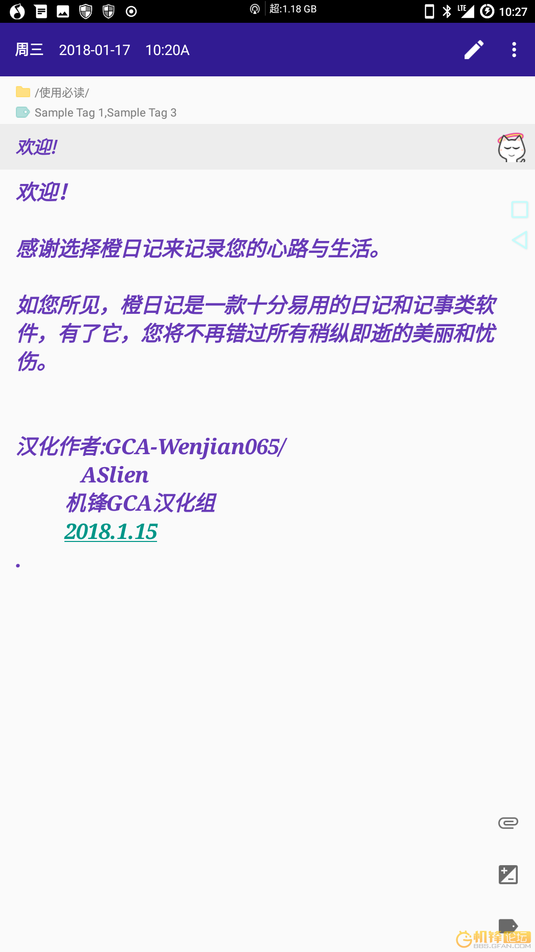Screenshot_20180114-102746.png