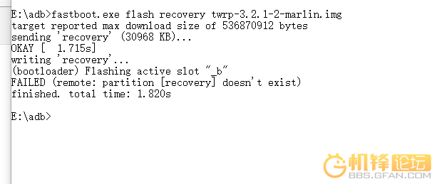 FAILED (remote: partition [recovery] doesn't exist) 是什么