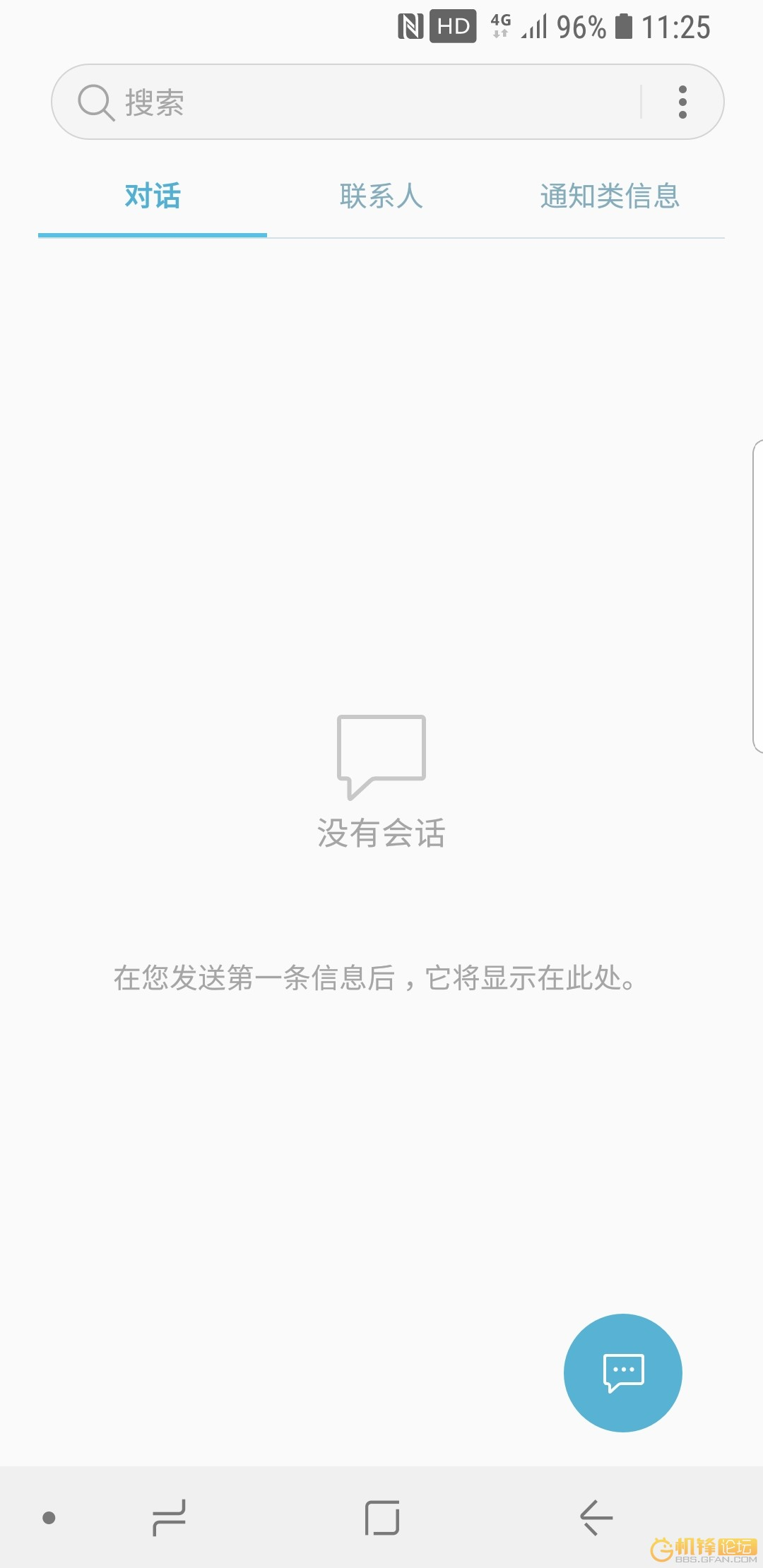 Screenshot_20180323-112512_Messages.jpg