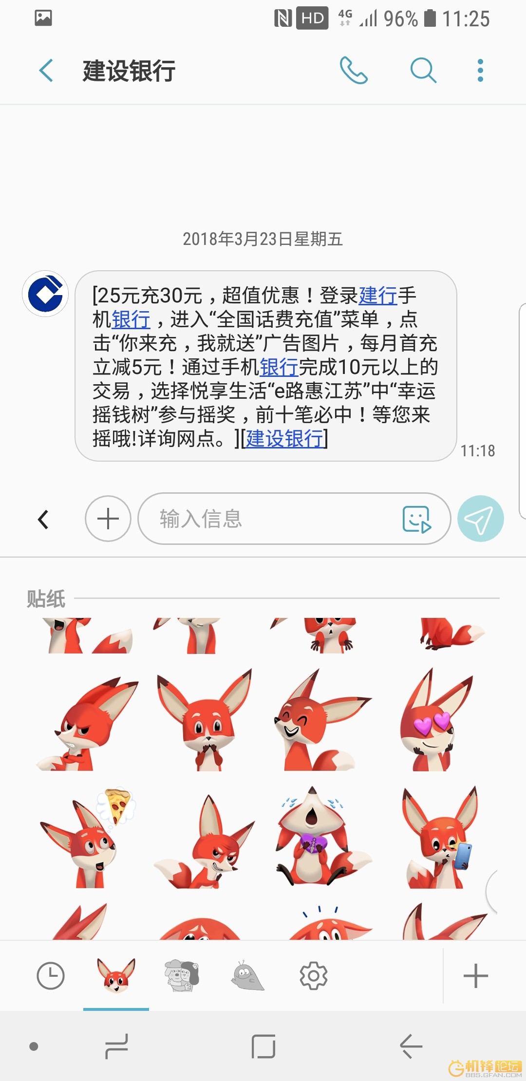 Screenshot_20180323-112532_Messages.jpg