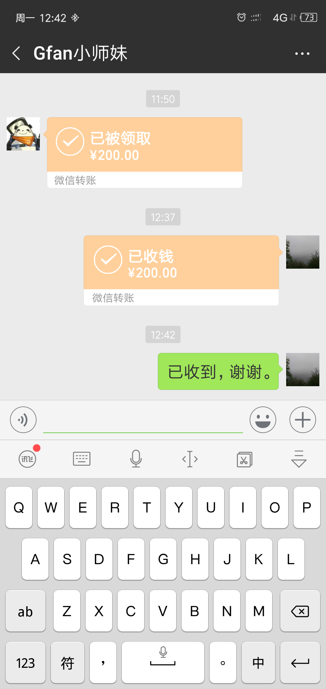 Screenshot_2018-07-30-12-42-20-960_com.tencent.mm.png