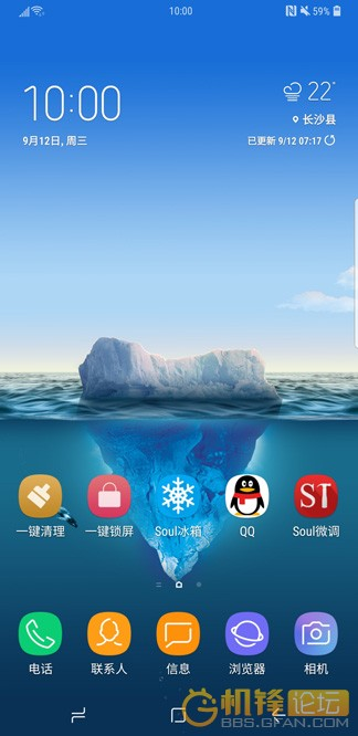 Screenshot_20180912-100056_Samsung Experience Home.jpg