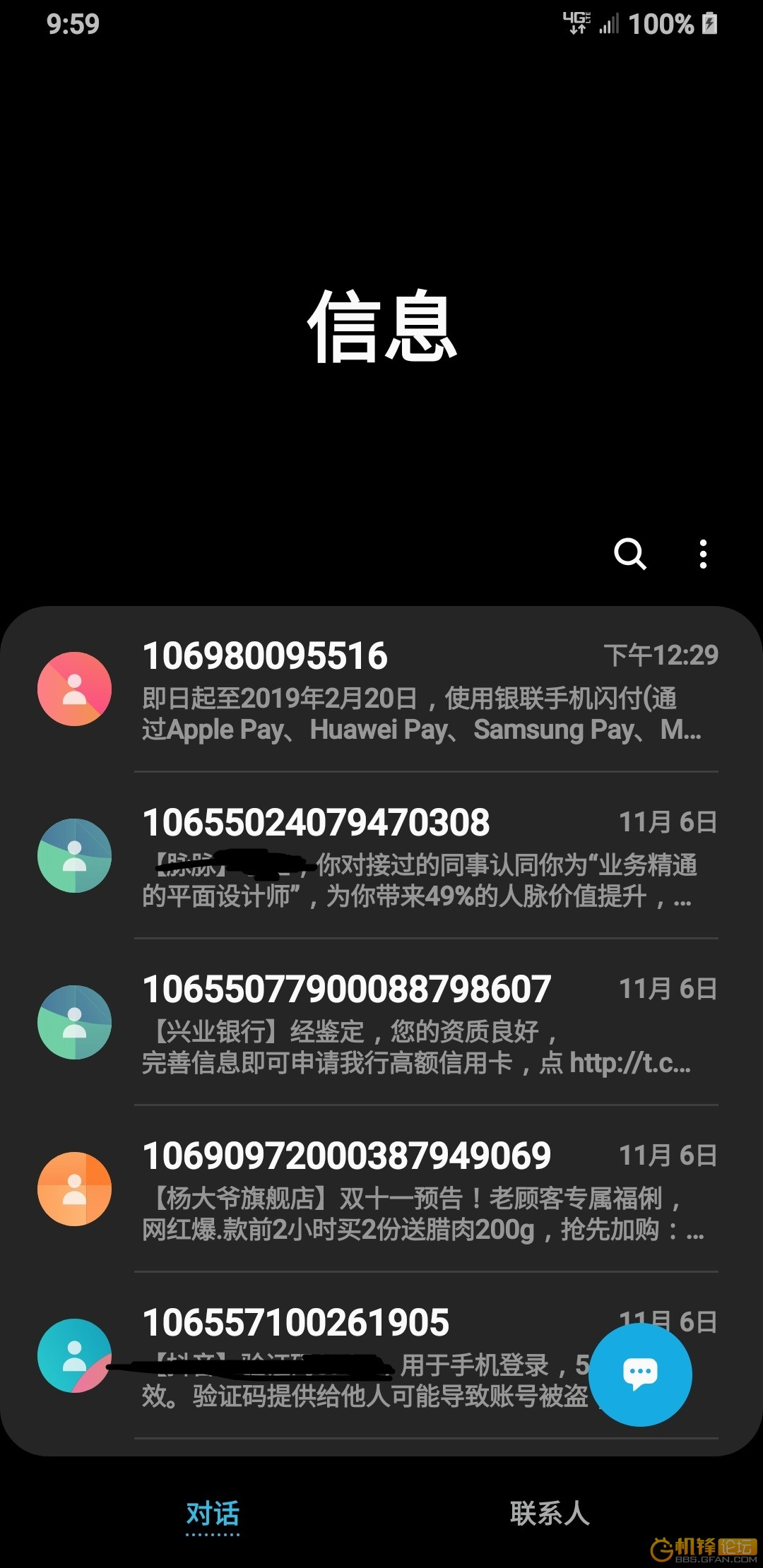 Screenshot_20181107-215905_Messages.jpg