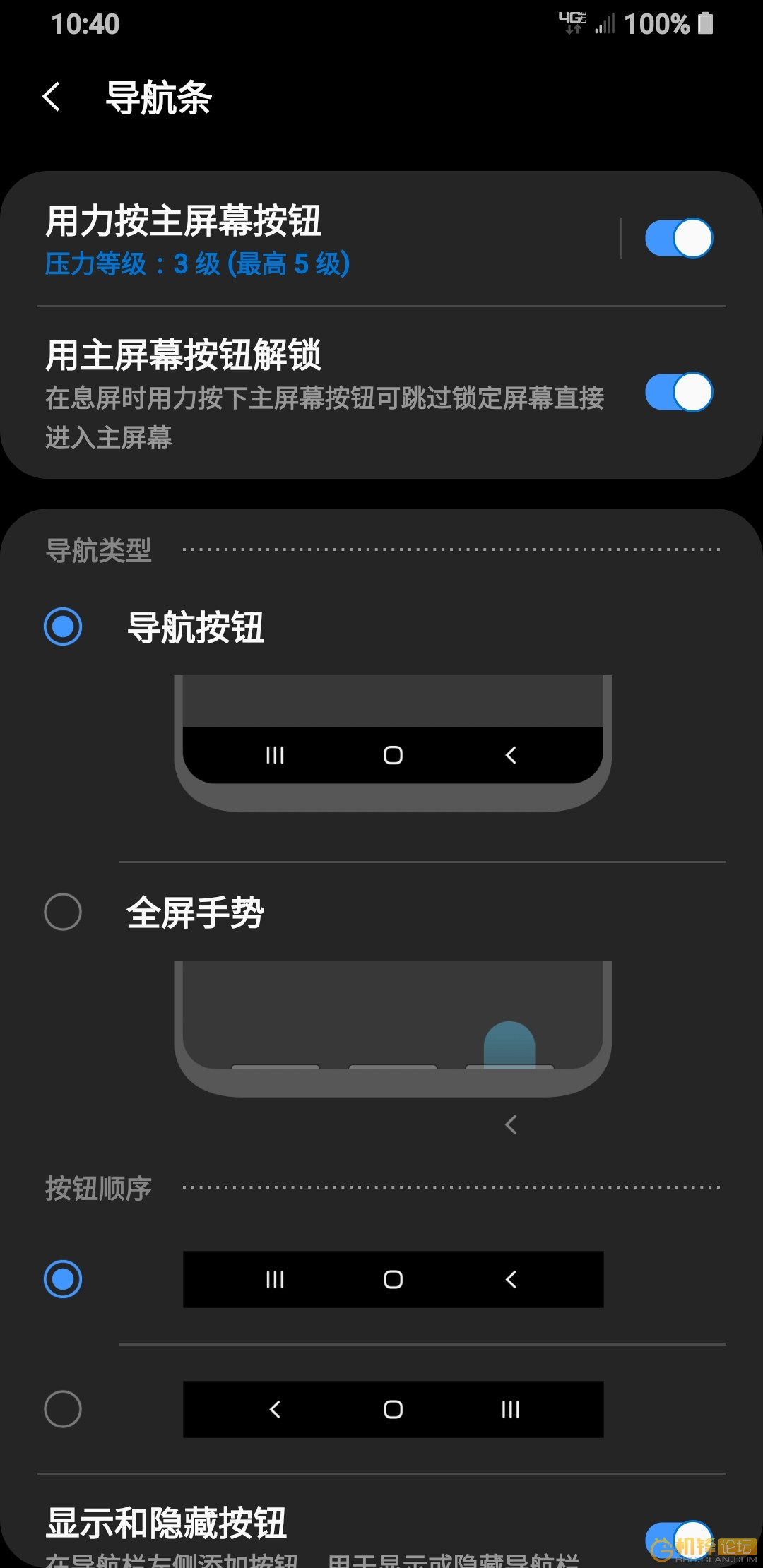 Screenshot_20181107-224100_Settings.jpg