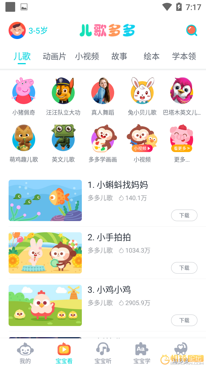 20190704-191756.png