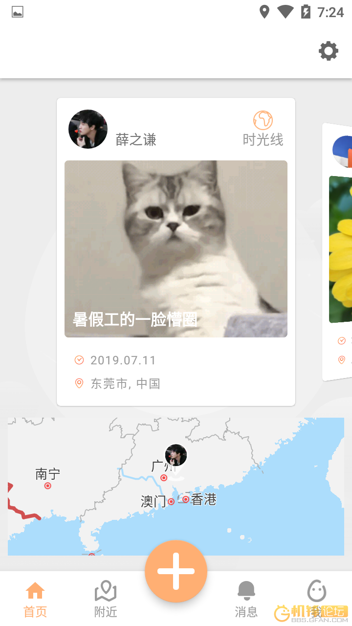 20190704-192454.png
