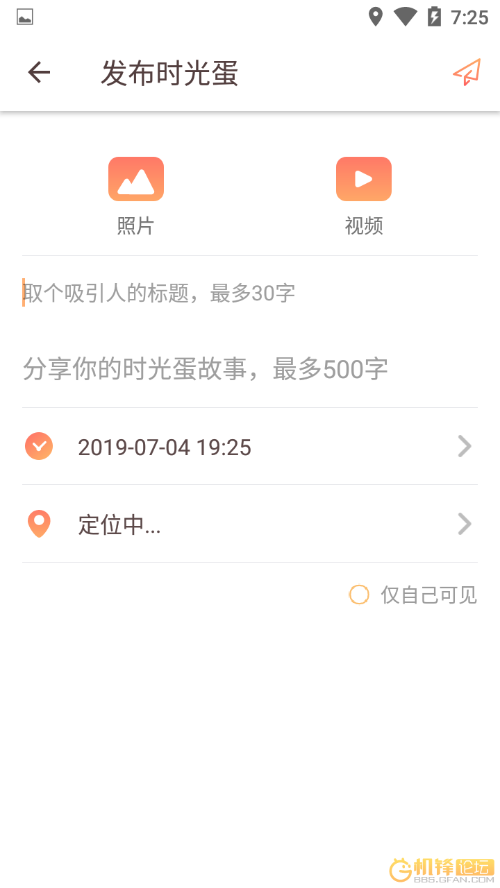 20190704-192538.png