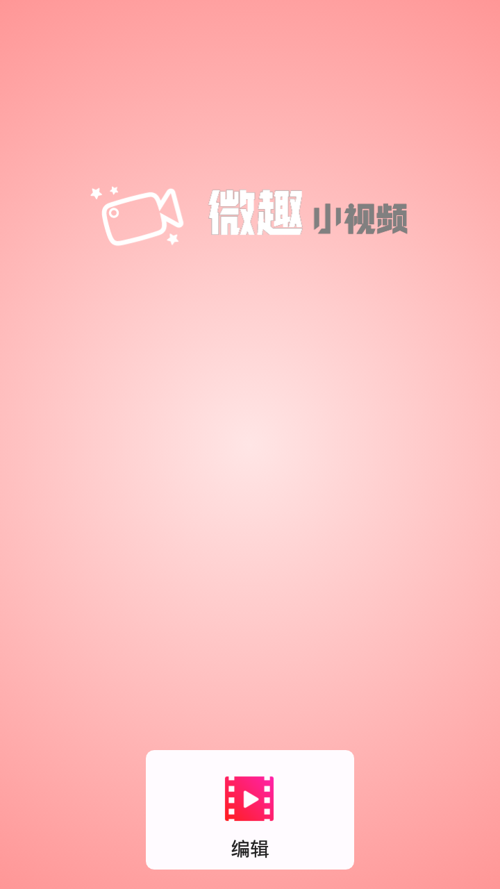 Screenshot_2019-09-11-06-52-46.png