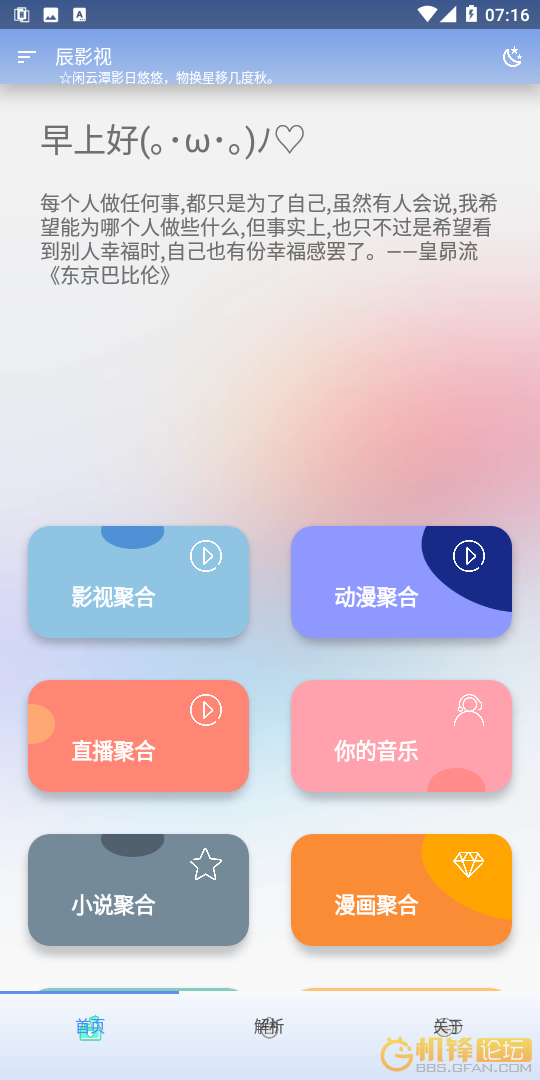 Screenshot_20191008-071620.png